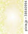 春 背景 桜のイラスト 38640994