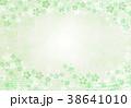 春 背景 桜のイラスト 38641010