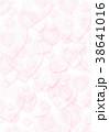 ハート【背景・シリーズ】 38641016