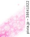 ハート【背景・シリーズ】 38641022