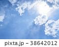 青空 雲 空の写真 38642012