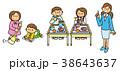 人物 学校生活 そうじ 給食 先生 担任 保健室 38643637