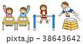 人物 学校生活 授業 鉄棒 跳び箱 体育 38643642