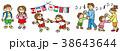 人物 学校生活 通学 運動会 社交ダンス リレー 38643644