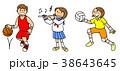 人物 学校生活 部活動 バスケットボール 吹奏楽 バレーボール 38643645