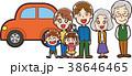 家族 マイカー 三世帯のイラスト 38646465