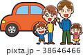 家族 二世帯 マイカーのイラスト 38646466