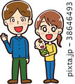 人物 笑顔 家族のイラスト 38646493