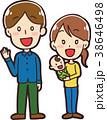 人物 笑顔 家族のイラスト 38646498