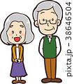 シニア 夫婦 老夫婦のイラスト 38646504
