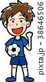人物 サッカー サッカー選手のイラスト 38646506