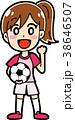人物 サッカー サッカー選手のイラスト 38646507