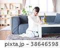 若い女性(ワイン) 38646598