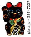 招き猫 金運 幸運のイラスト 38647227