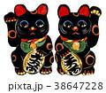 招き猫 縁起物 黒招き猫のイラスト 38647228