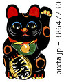 黒招き猫 招き猫 縁結びのイラスト 38647230