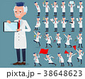flat type Research Doctor old men_2 38648623