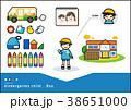 幼稚園 幼稚園児 子供のイラスト 38651000