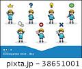幼稚園児 子供 人物のイラスト 38651001