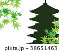 もみじ 38651463
