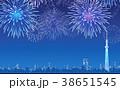 花火大会 38651545
