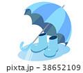 雨具 38652109