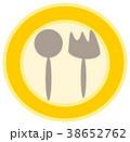 食事マーク 38652762