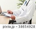 医師 医者 医療スタッフの写真 38654928