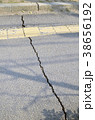 東日本大震災の被害 38656192