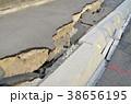東日本大震災の被害 38656195