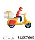 ピザ ピッツァ モーターバイクのイラスト 38657695
