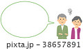 シニア 夫婦 ベクターのイラスト 38657891