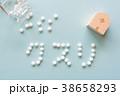 薬と病院 38658293