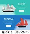 船 帆 航海のイラスト 38659046