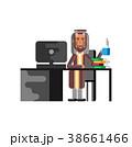 アラビア語 アラビック 人のイラスト 38661466