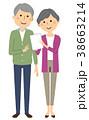 人物 高齢者 シニアのイラスト 38663214