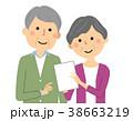 人物 高齢者 シニアのイラスト 38663219