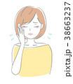 女性 目 腫れのイラスト 38663237