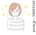 女性 花粉症 マスクのイラスト 38663240