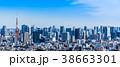 東京タワーと港区周辺の高層ビル 38663301