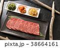 食べ物 韓国料理 肉の写真 38664161