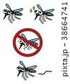 蚊の表情セット 2 38664741