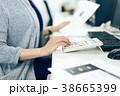 経理 財務 会計 集計 ビジネス オフィス 38665399