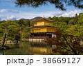 金閣寺 寺院 寺の写真 38669127