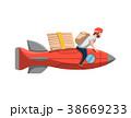 ピザ ピッツァ ロケットのイラスト 38669233