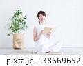 若い女性(読書) 38669652