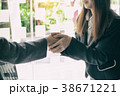 business greeting woman holding your hand. 38671221