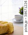 Closeup homemade Japan cheesecake. 38671226