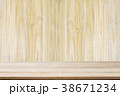 wood backdrop wood wall and wooden desk. 38671234