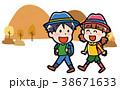 ハイキングに行く子供のイラスト 38671633